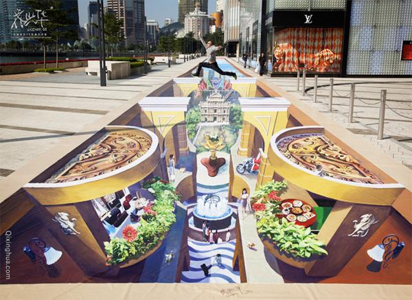 Top 10 bức ảnh 3D đường phố xuất sắc năm 2011