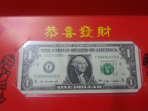 Lì xì đầu năm : Tặng bạn đọc tờ 1 USD may mắn series 8888